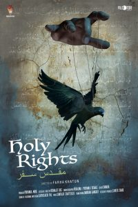 Holy Rights (2020)
