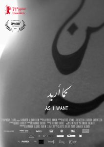 As I Want (2021)
